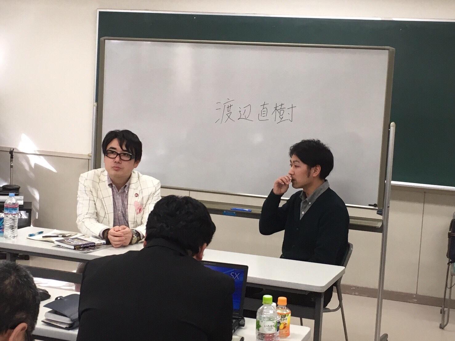 【法人特別コンサルティングとドミナント戦略】